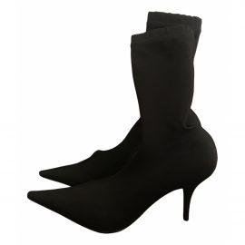 Balenciaga Cloth biker boots