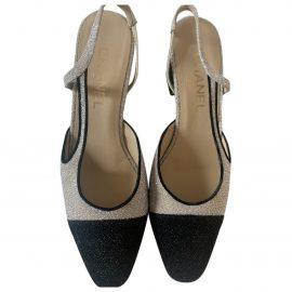 Chanel Slingback Silver Glitter Heels for Women