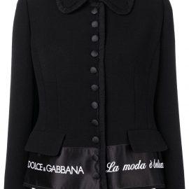 Dolce & Gabbana 'La Moda è Bellezza' blazer - Black