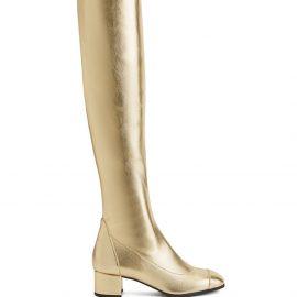 Giuseppe Zanotti Nicolly thigh-high boots - Gold