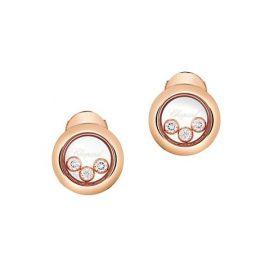 Happy Diamonds 18K Rose Gold Stud Earrings