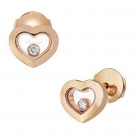 Happy Diamonds 18ct Rose Gold Earrings