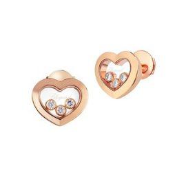 Happy Diamonds Heart 18K Rose Gold Stud Earrings