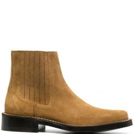 Kenzo suede Chelsea boots - Brown