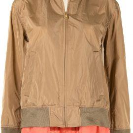 Sueundercover panelled zip-up bomber jacket - Gold